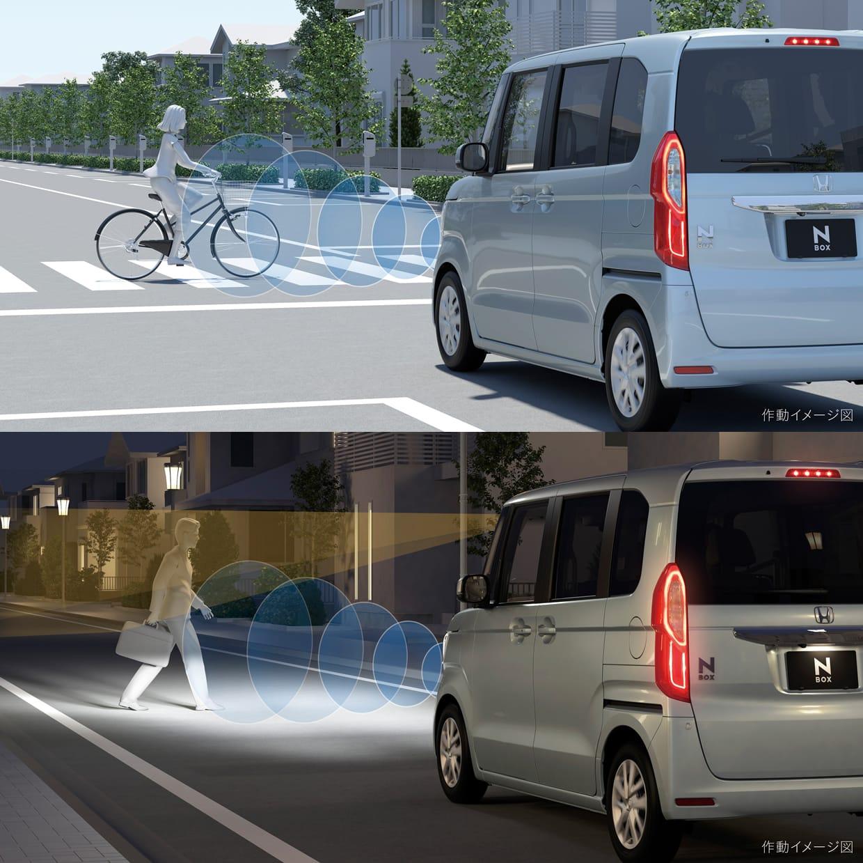 Honda SENSING 衝突軽減ブレーキ