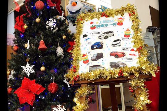 クリスマスツリーの飾り付けをおこないました