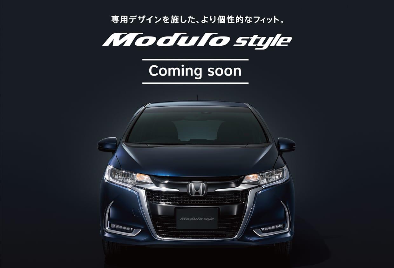 新コンプリートカー「FIT Modulo style」をホームページで先行公開