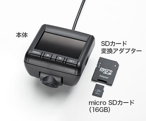 フロント用 GPS/液晶モニター付<取付アタッチメント含む>