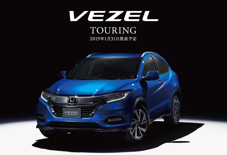VEZEL TOURING・Honda SENSING