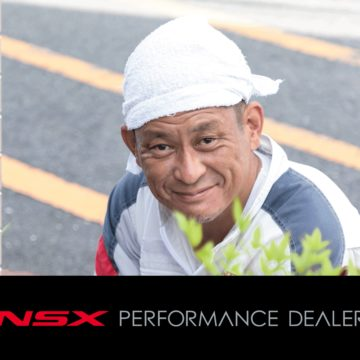 NSX PERFORMANCE DEALER ポスター