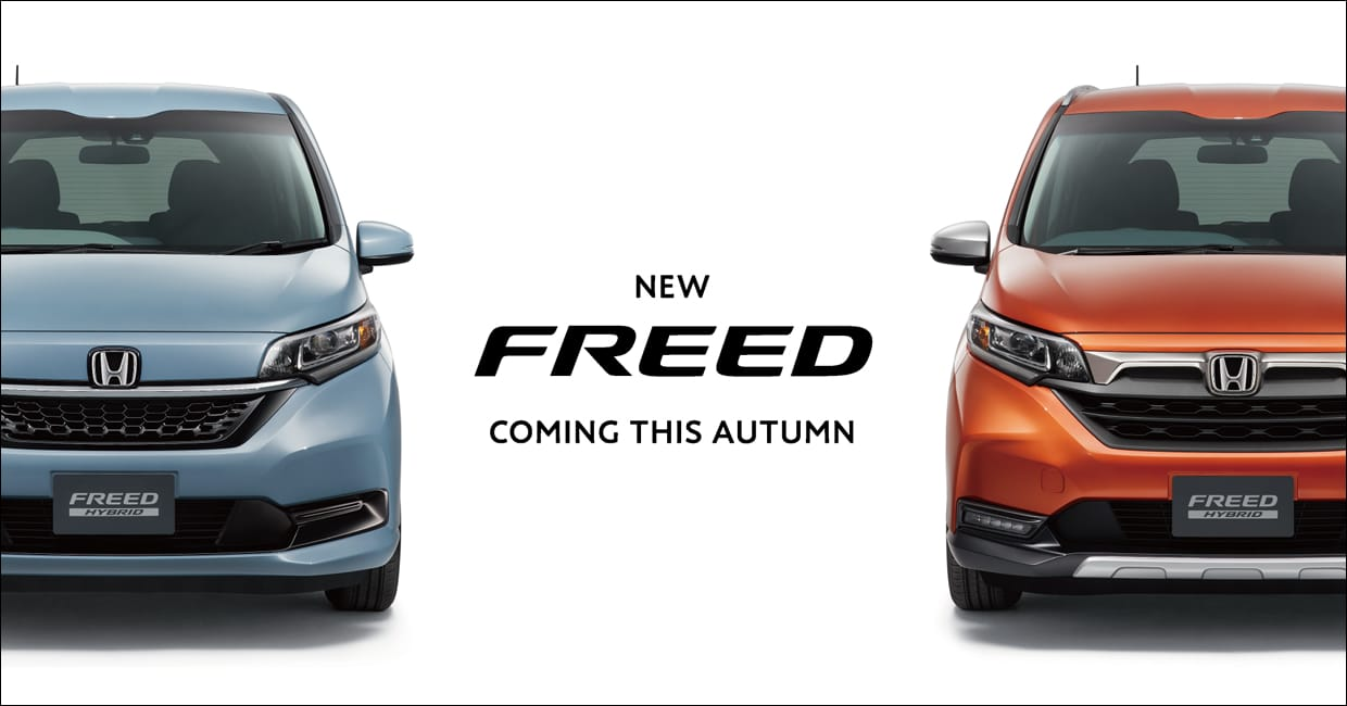 「FREED/FREED+」の改良モデルをホームページで先行公開