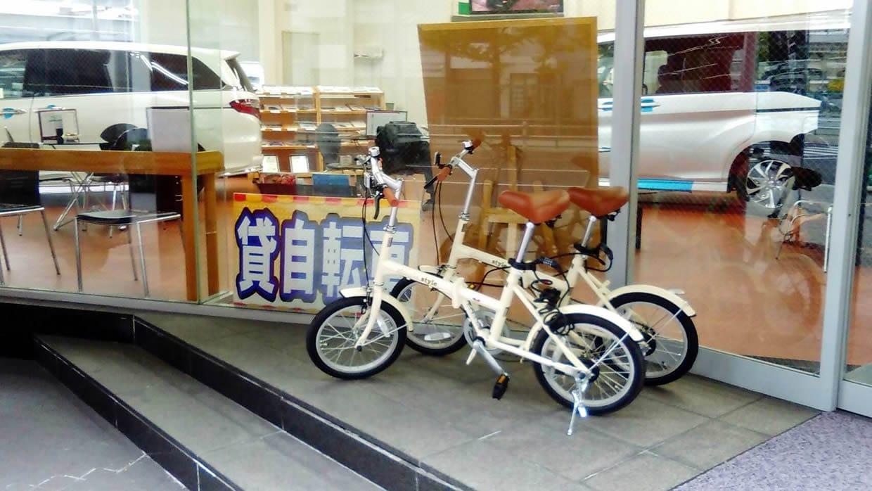 貸自転車のご案内