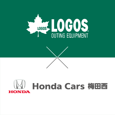LOGOS × Honda Cars 梅田西 野田阪神店