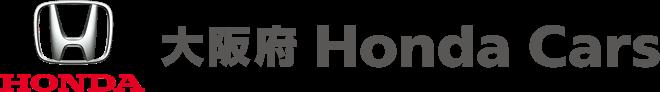 大阪府 Honda Cars