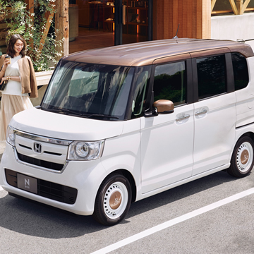「N-BOX」に特別仕様車「COPPER BROWN STYLE」を設定し発売